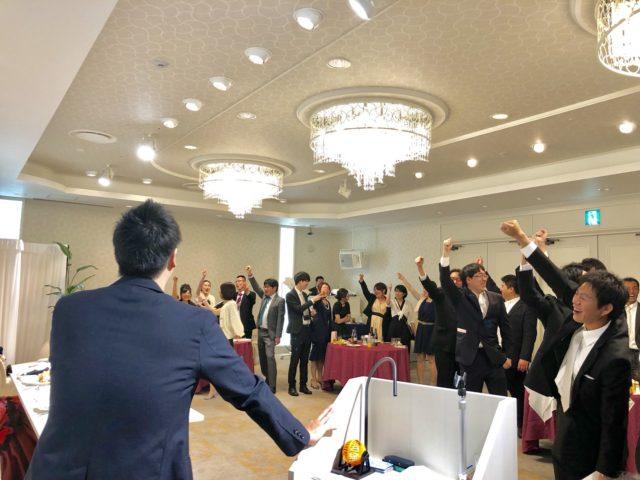 舞浜,結婚式二次会,会場