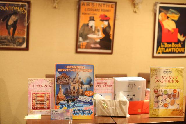 京都,河原町,二次会,会場