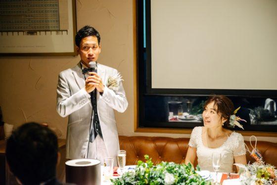 演出会費制結婚式,15次会