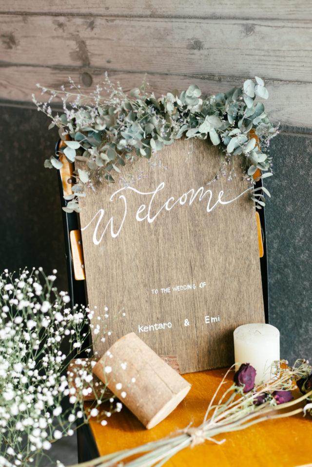 結婚式,披露宴,パーティ,ウェルカム,ウェルカムスペース,ウェルカムアイテム